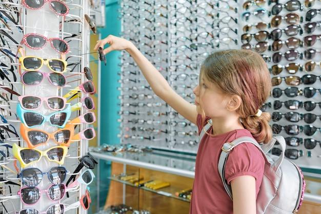 探しているとサングラスを選択する女の子
