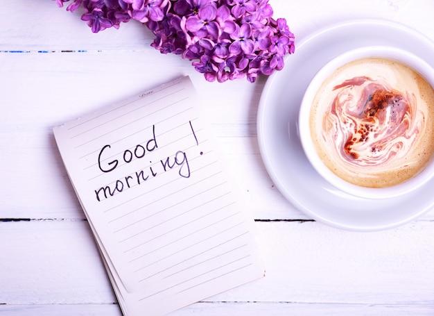 おはようございます碑文とノートブックを開く