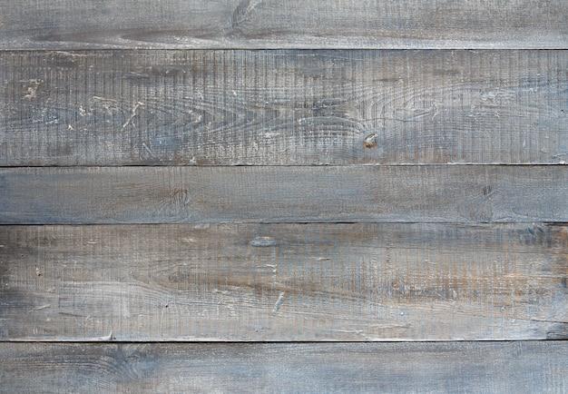テクスチャの木製の板の背景