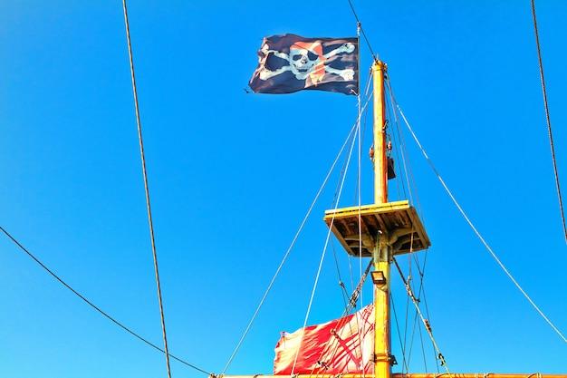 青い空を背景に巻き上げられた海賊旗