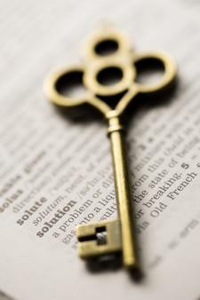 ソリューションのビジネスコンセプトの鍵
