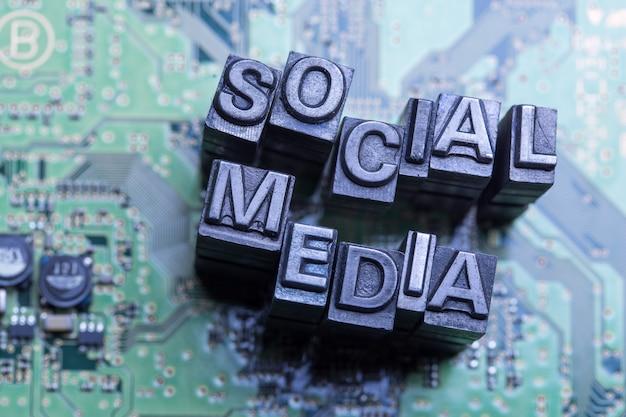 インターネット、ソーシャルメディア、ブログのウェブサイトのアイコン