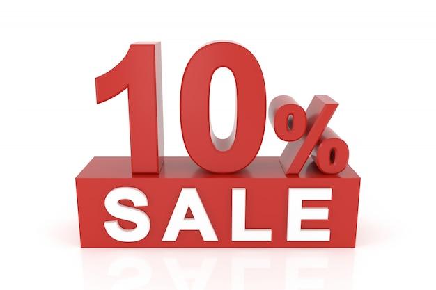 Десять процентов продажи