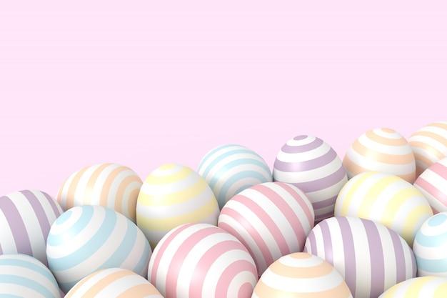 Разноцветные шарики в пастельных тонах