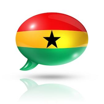 ガーナの旗の吹き出し