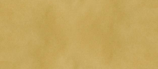 クラフト茶色の紙のテクスチャです。バナーの背景