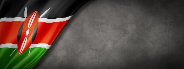 コンクリート壁のバナーにケニアの旗