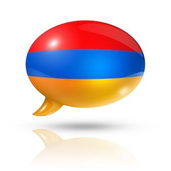 アルメニアの旗の吹き出し