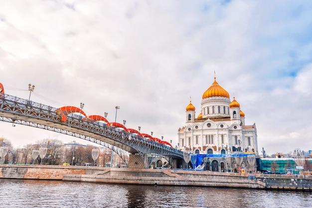 冬の日にモスクワロシアの救世主キリスト正教会
