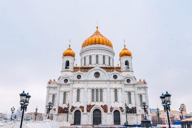 冬の日のモスクワ、ロシアの救世主キリスト大聖堂