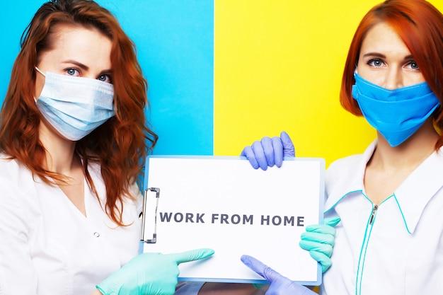 在宅勤務を希望する女性医師