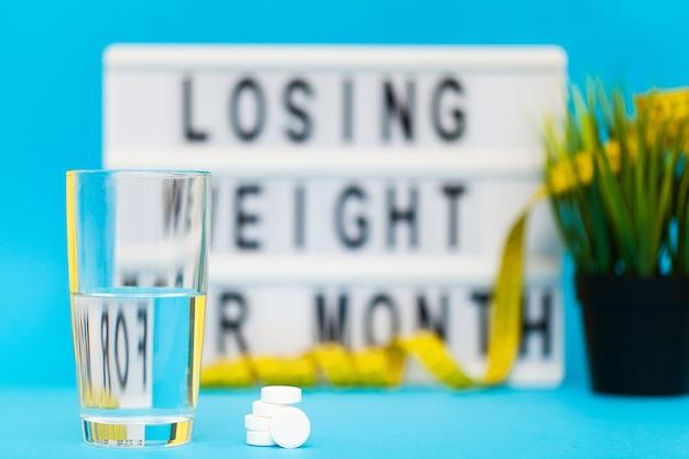 急速な減量のための白い発泡性錠剤