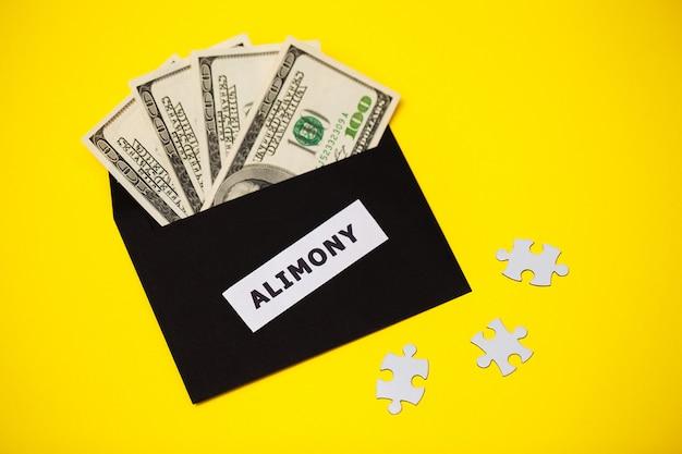 紙の封筒の要素、お金の支払いの概念