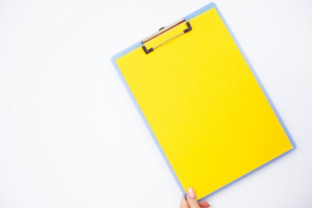 黄色い紙で空白のフォルダー。