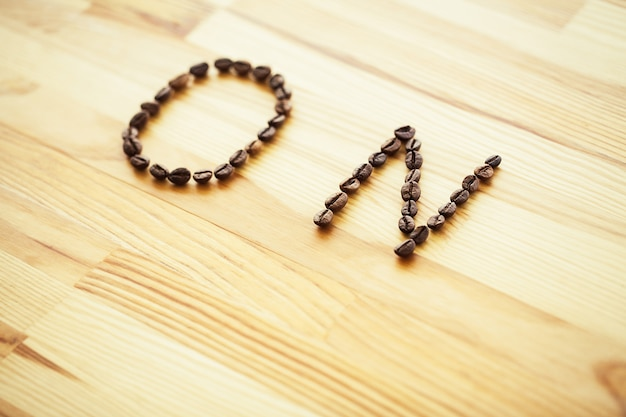 おはようございます。コーヒータイム。コーヒーと木製のテーブルの豆