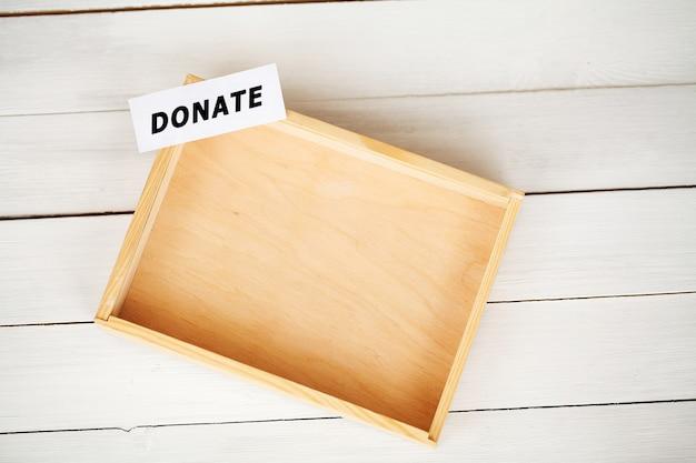 寄付のための空のボックス