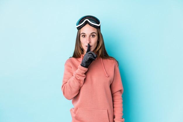 若いスキーヤーの女性は、秘密を守ったり、沈黙を求めて分離しました。