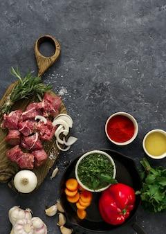 Кусочки филе говядины с овощами