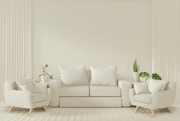 白い壁とリビングルームのソファと装飾植物。