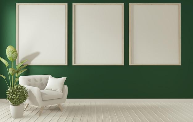Рамка для плаката на темно-зеленом интерьере гостиной.
