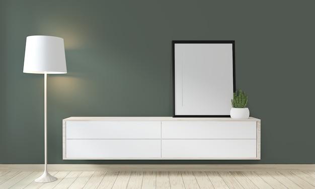 グリーンルームリビングジャパニーズデザインの木製ポスターキャビネットのモックアップ