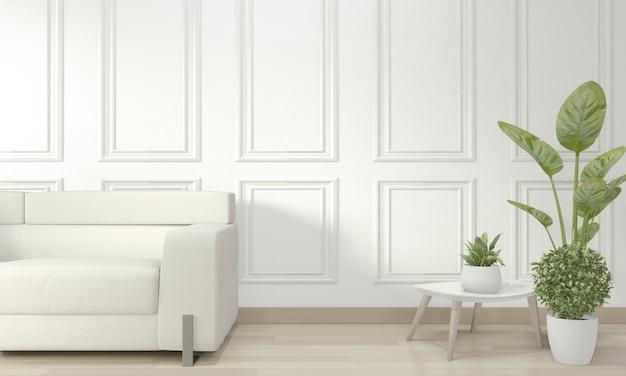 空のモダンな現代的な部屋とモールディングとデザインの壁