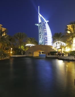 ホテルブルジュアルアラブ