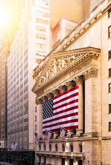 ニューヨークのウォール街