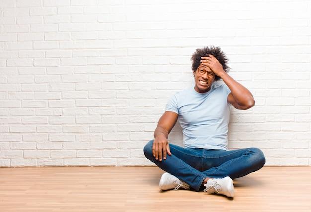 忘れられた締め切りを巡って慌てる、ストレスを感じる、混乱や間違いを隠す必要がある