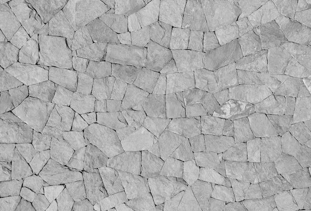 白積み重ね石