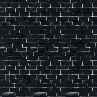 黒と白のレンガの壁