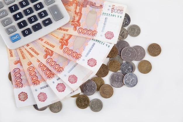 ロシアのお金と電卓