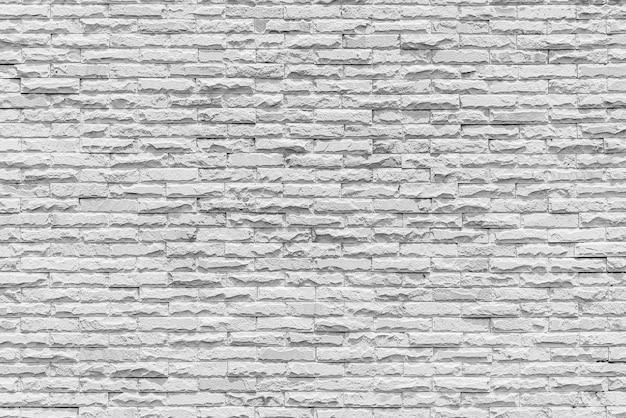 白いブロックの壁のテクスチャ