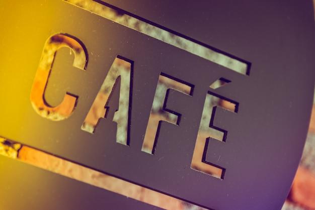 カフェ、記号