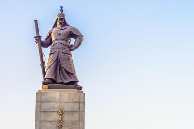 背景水韓国の銅像のランドマーク