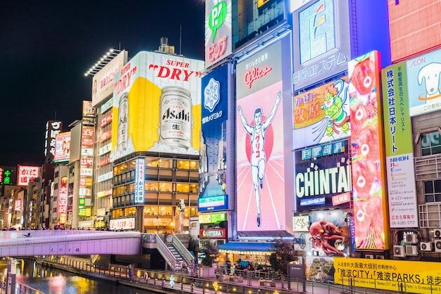 休日の通りは、大阪のショッピングに署名します
