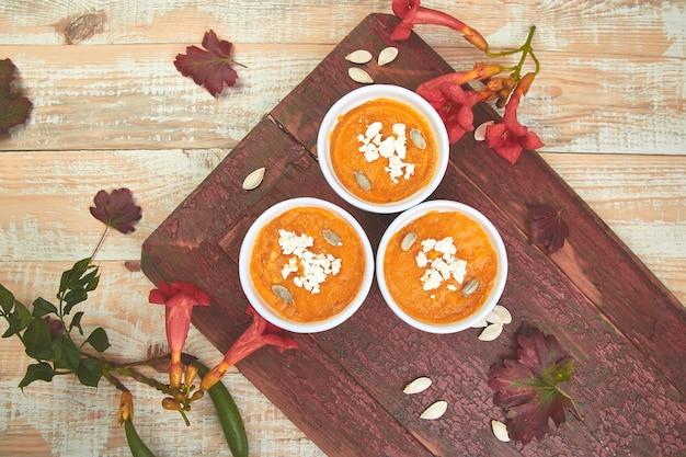 Крем из тыквенного супа или суфле. день благодарения.