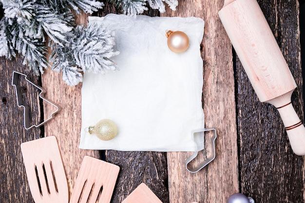Рождественский план меню.