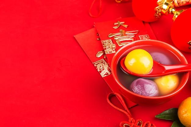 Фестиваль китайских фонариков. китайский перевод на тему цзинь юаньбао: удачное желание заработать.