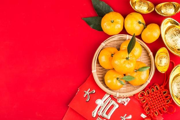 Вид сверху аксессуаров китайский новый год фестиваль украшений. китайское благословение