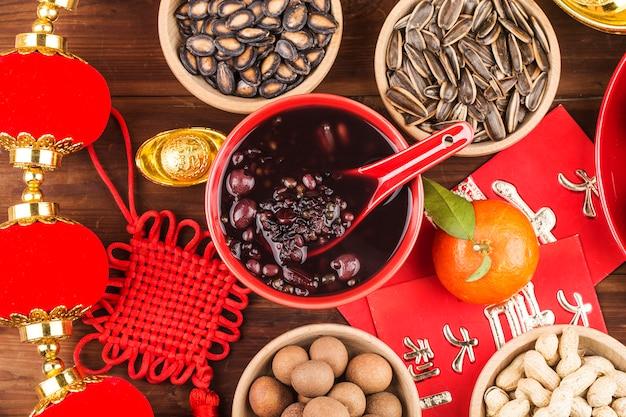 Северная китайская кухня, каша лаба, каша из восьми сокровищ китайское благословение
