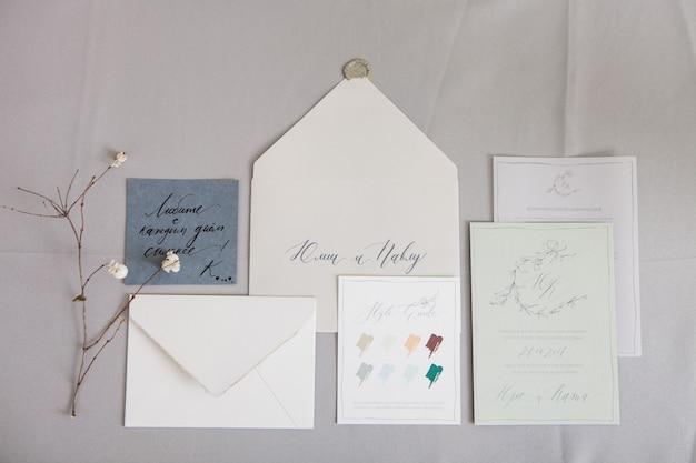 結婚式書道封筒とロシア語の碑文が付いている手紙。翻訳:「毎日もっと愛して」と「ジュリアとポール」