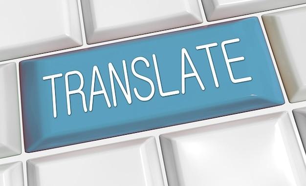 ボタンインターネット言語はキーボードを翻訳