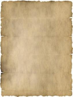 羊皮紙古い褶曲文房具紙曲がりキンク