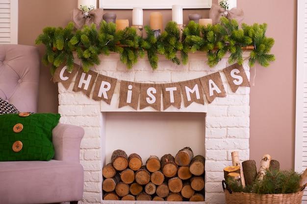 クリスマスの家の内部