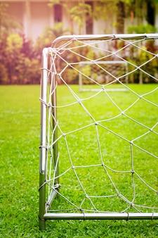 プレイフィールドビューのサッカーゴール