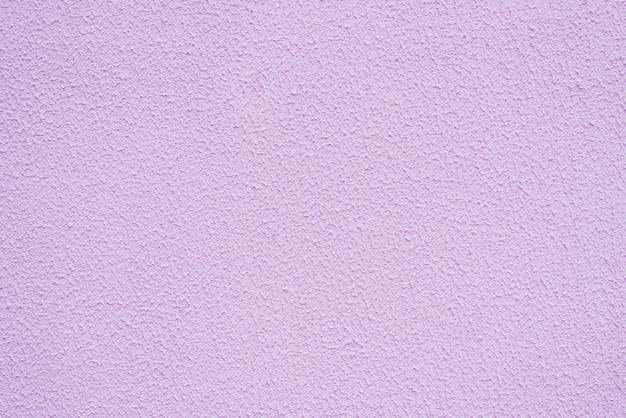 穏やかに薄紫色の背景石膏壁。コピースペース、壁紙