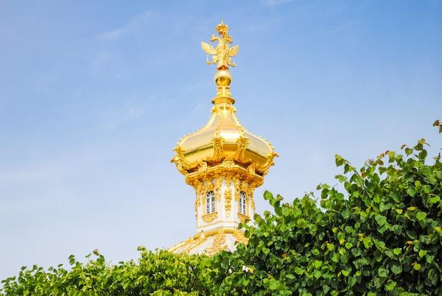 ペテルゴフのドーム。サンクトペテルブルク