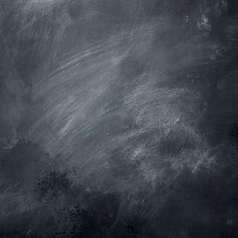 コピースペースと学校の黒板背景
