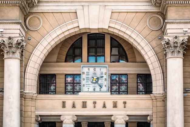 Старое здание почты